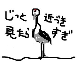Cocolog_oekaki_2008_12_12_03_56