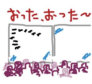 Cocolog_oekaki_2008_12_21_13_33